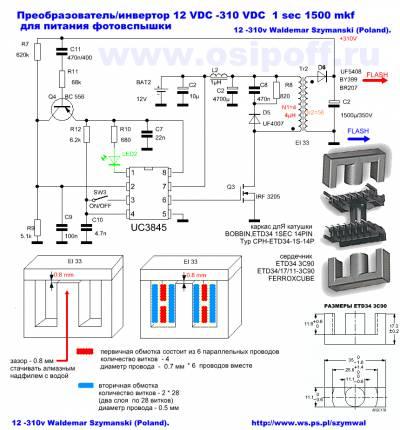 детальки: транзистор МП-37
